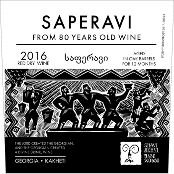 SAPERAVI from 80 years old wine