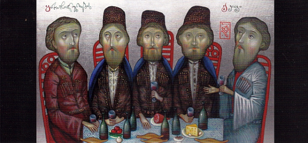 "Postcard ""Feast of Tbilisi street hawkers"""